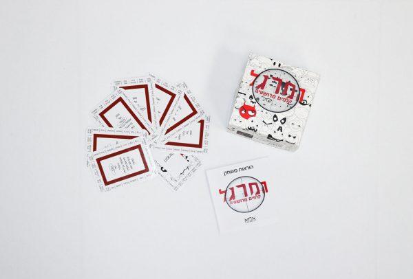 חפיסת קלפים - מניפה של המרגל - קלפים מרושעים
