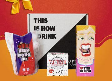 חמישה משחקים מומלצים לשתייה